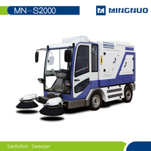 Closed cabin tow road sweeper/self discharge street cleaning machine/CE road cleaner