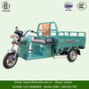 three wheel electric motorcycle for cargo