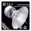 New! High quality cooper lighting led high bay