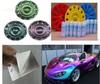 One Time Spray High Quality Removable Chameleon paint Plasti Dip plastic dip paint