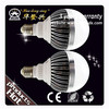 2014 New Design Energy-saving e27 15w super bright led light bulbs