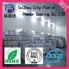 Powder Coating UV proctection spray thermosetting florid electrostatic powder coating