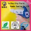 Powder Coating yellow high gloss sand texture spray powder coating paints