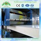100mm/ 150mm Manual Single Bi-parting Sliding Door Cold Room Door