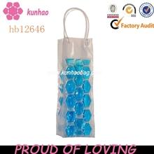 pvc wine cooler bag