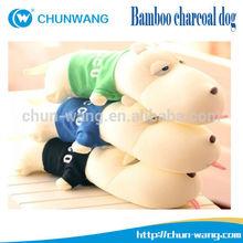 Cartoon dog toy stuffed bamboo charcoal Soft Plush Toy
