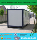 Movable steel structure building/container living house