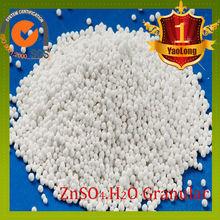 Fertilizer Zinc Sulphate Mono