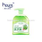 Aloe vera lotion 500ml natural aloe moisturizing hand disinfection
