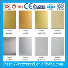 golden lacquered aluminium sheet /3mm thick aluminum sheet price