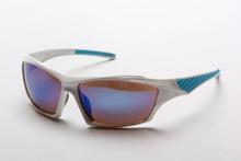 sunglasses mp3