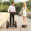 Big wheel eco pedal car, cool eco personal transporter