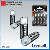 LONCELL 1.5v dry cell battery