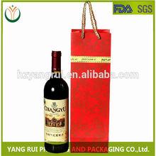 Wholesale suppliers Custom Paper wine bags with handle, elegant paper wine gift bag