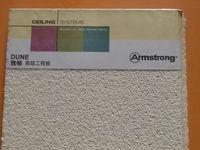 Beveled Tegular Mineral Fiber ceiling tile for SILHOUETTE Bolt-Slot System