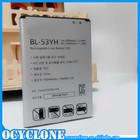 Phone batteries case for lg g3 3000mAh Li-Ion BL-53YH