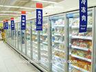 China Little Duck Supermarket Refrigerator E7 ATLANTA/MIAMI