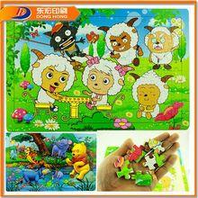 Eva Puzzle Toy,Frames Puzzles Shape,Puzzle 2014 New Product