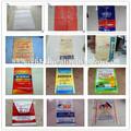La raya de color bolsas tejidas de polipropileno/sacos/rafia/saco de/sac exportados a peru