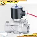 12v 1/2 pulgadas micro de agua de la válvula de solenoide