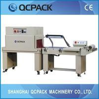 China fish packing machine