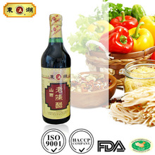 500ml vinegar products you can import from China