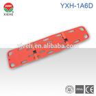 Spine Cake Back Board YXH-1A6D