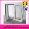 pvc window, lowest price, high quality window design