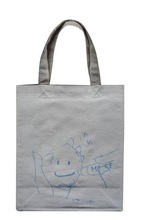 fabric shopping bag for promotion