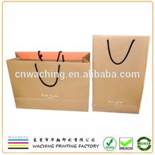 Heat Seal Sealing & Handle Brown Kraft Paper Bags Manufacture