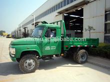 Chinese 8-wheels 4x4 mini light truck self dump trucks mini truck for sale