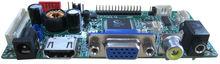 lcd driver board support VGA/Audio for epson l200