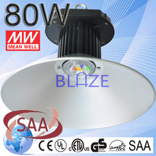 meanwell power ce&rohs led high bay 80w with clear cover