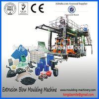 automatic carbon fiber molding machine