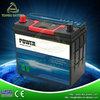 N45MF 12V45AH automobile battery JIS standard automobile starting power battery