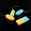 Easy take wireless 20 speed remote control mp3 vibrator