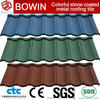 waterproof roofing sheet /wood shingle roofing /colorful metal roof