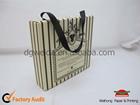 Custom Made Cardboard Shoe Box with Paper Bag Packaging