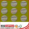 hot selling 8oz frozen yogurt cup with lid in Xiangan manufacturer factory