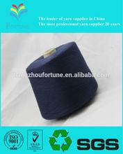 Enterprise of China supply cheap polyester socks yarn