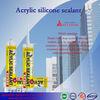 Splendor Acetic/actoxy Silicone Sealant manufacturer, splendor pure silicone sealant, 100 rtv silicone sealant