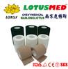 Metal detectable cohesive bandage