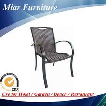 Garden Aluminium stacking chair / Outdoor Wicker Stacking Chair 101004