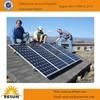what is solar power 2014 solar 300 watt rs