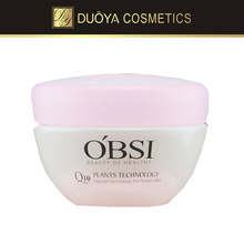 Black Skin Whitening Hydroquinone For Face Cream