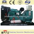 cummins generador diesel de fabrica 150kw
