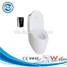 Self-closing IR Sensor operated upc toilet flush valve flapper