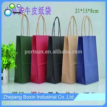 consice design single color kraft paper handbag for clothes