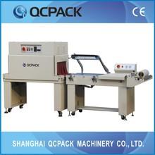 China heat sealer plastic film sealer
