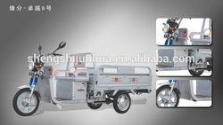 800W cheap cargo electric trike bike three wheel